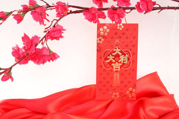 Chinese New Year background with festival decorations. Chinese characters means blessing, luck and prosperity