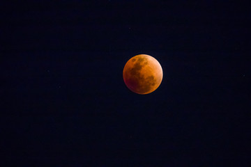 blood moon 2018 utah - photo #36