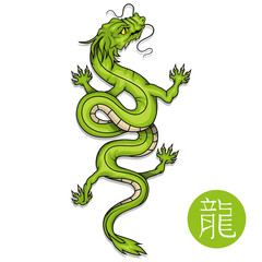 Symbol of China. Traditional chinese Green Dragon.Chinese dragon logo.(Chinese Translation:Dragon)