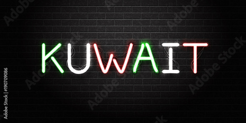 Vector realistic isolated neon sign for Kuwait lettering for