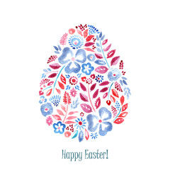 Watercolor floral Easter symbol egg