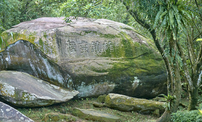 A stone with old inscriptions