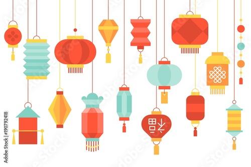 chinese lantern paper hanging set 1 2 flat design illustration