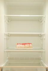 Beautiful cake in the refrigerator