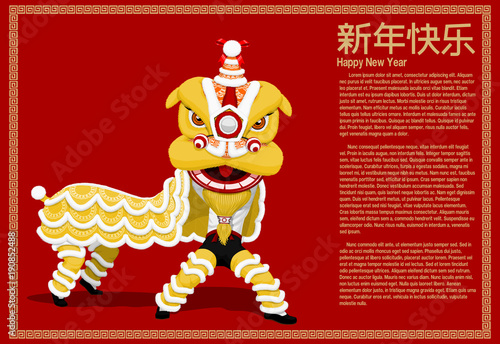 Lion dancing show on red background  This show always show