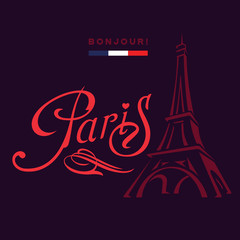 Vector image of the Eiffel Tower. Calligraphic writing of Paris.