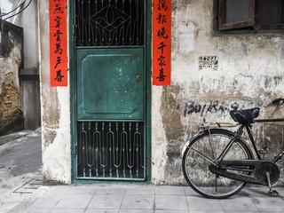 Street chaozhou, guangdong, China