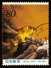 Painting of tiger by Hashimoto Gaho on postage stamp