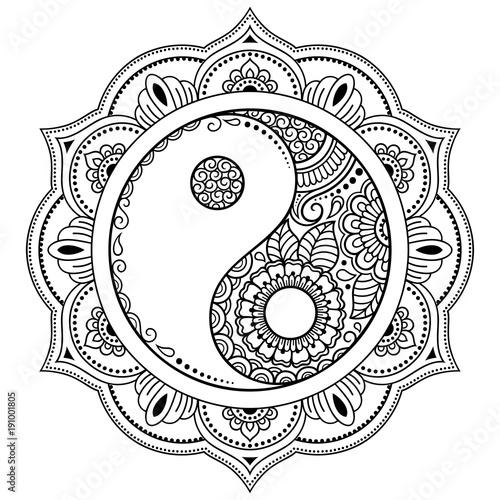 Circular Pattern In The Form Of A Mandala Yin Yang Decorative Symbol Mehndi