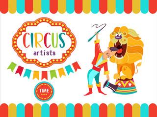 Circus performers illustration