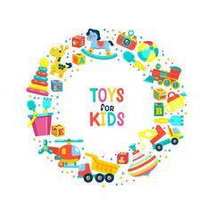 A set of childrens toys. Vector illustration
