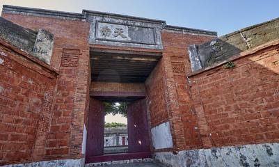 Old Cihou Fort in Kaohsiung (Taiwan)