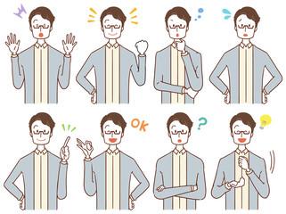 30代男性の色々な表情のイラスト