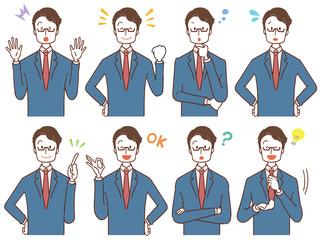 働く男性の色々な表情のイラスト