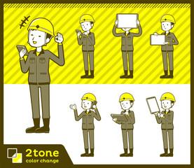 2tone type helmet construction worker men_set 06