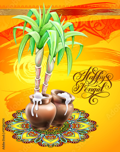 Happy pongal greeting card to south indian winter holiday design happy pongal greeting card to south indian winter holiday design m4hsunfo Choice Image