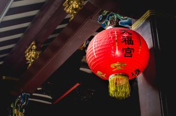 Chinese lantern at Thian Hock Keng Temple in Singapore
