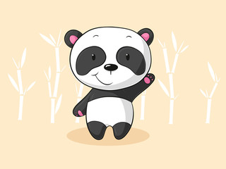 Search Photos Panda Baby