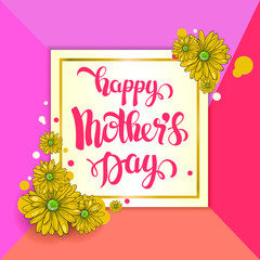 Happy Mothers Day lettering. Mothers day greeting card with Blooming Tulip Flowers. Vector illustration with pink text.