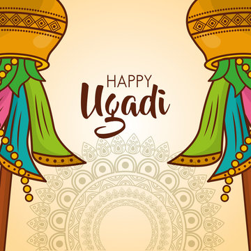 happy ugadi card mandalas celebration culture vector illustration