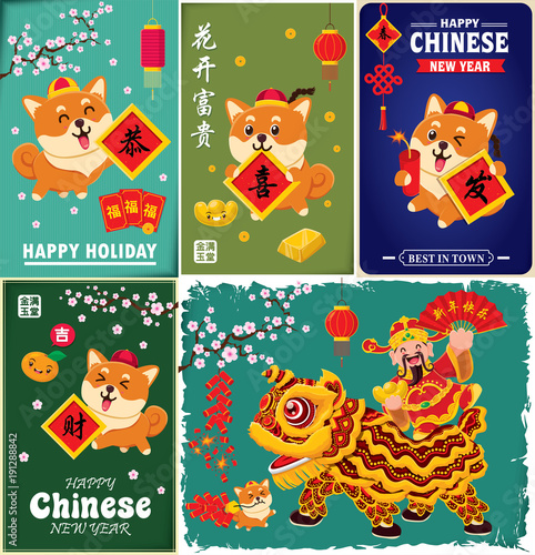 Vintage Chinese new year poster design with god of wealth, lion ...