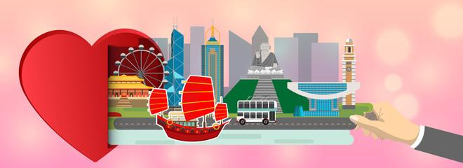 Heart with landmarks of Hongkong .Love travel love China. February 14 Valentine's Day