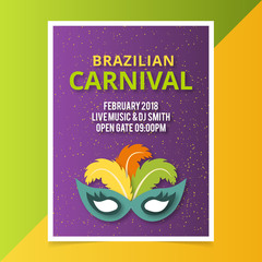 brazilian carnival purple brochure with invitaion text and colorful carnival mask on green and yellow background