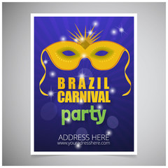purple brochure for carnival party invitation with yellow carnival mask on grey background