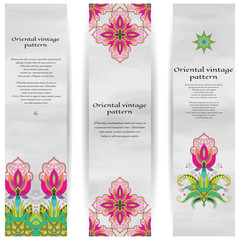 Set of three vertical banners. Beautiful oriental fantastic flower. Watercolor hand drawing. Place for your text.