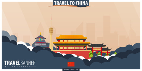 Travel to China. Travel and Tourism poster. Vector flat illustration.