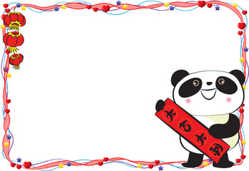 chinese new year card border