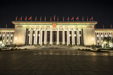 The Great Hall of the People in the night, located at the east side of Tiananmen Square