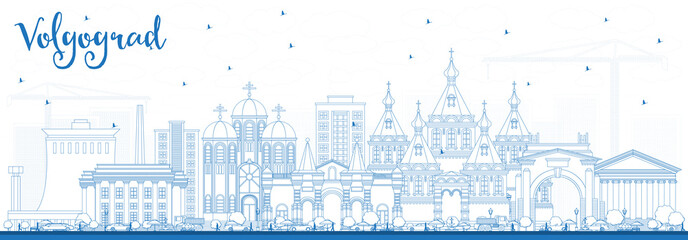 Outline Volgograd Russia City Skyline with Blue Buildings.