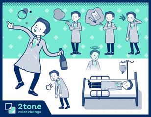 2tone type Doctor old men_set 10