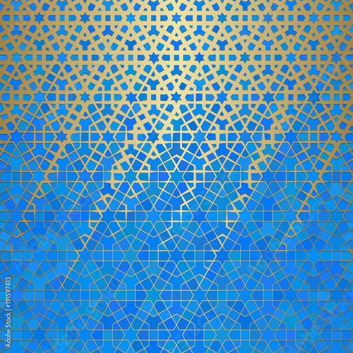 Download 105+ Background Islamic Png HD Terbaik