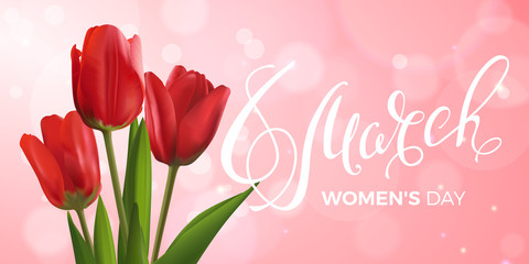 Vector greeting card for celebration Women's Day with red realistic tulips on the pink background. Template for design of flyers, banners, postcard, newsletter and tickets for 8 March with lettering.