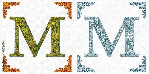 Vector Letter M Elegant Patterned Font Monogram Alphabet From Leaf Ornament Victorian