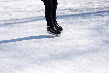 skated on ice rink