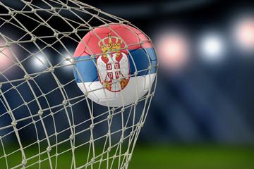 Serbian soccerball in net