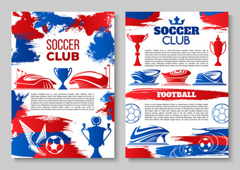 Soccer team or football club vector posters