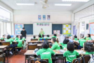 The classroom blur