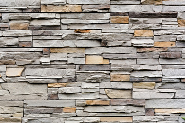 Stone brick wall textured background