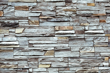 Stone stylized wall texture. Architectural background.