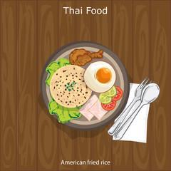 thai food American fried rice