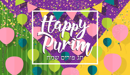 Happy Purim Background In Hebrew Vector Illustration Flat Balloons Flying