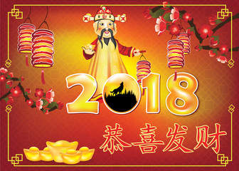 Happy Chinese New Year 2018. Greeting card with the Chinese God of Fortune. Ideograms translation: Congratulations and make fortune (get rich). Year of the Dog.