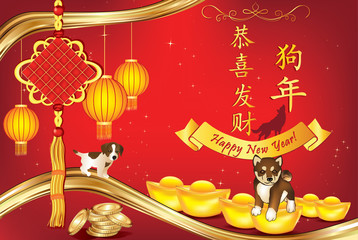 Happy Chinese New Year 2018. Bright red greeting card with text in Chinese and English. Ideograms translation: Congratulations and make fortune (get rich). Year of the Dog.