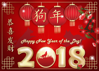 Happy Chinese New Year 2018. Red greeting card with text in Chinese and English. Ideograms translation: Congratulations and make fortune (get rich). Year of the Dog.