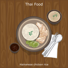 thai food Hainanese chicken rice