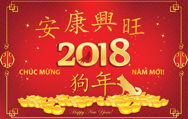 Greeting card for the Vietnamese New Year celebration. Text translation: Happy New Year. Ideograms: security, good health, and prosperity; Year of the Dog